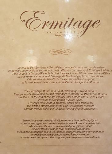 Ermitage-Restaurant-Menu-3