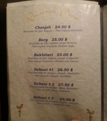 Quartier-Perse-menu