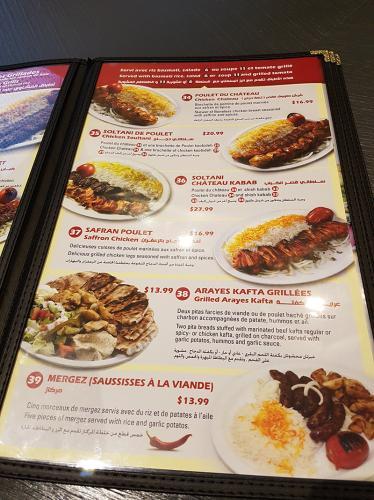 chateau-kabab-menu